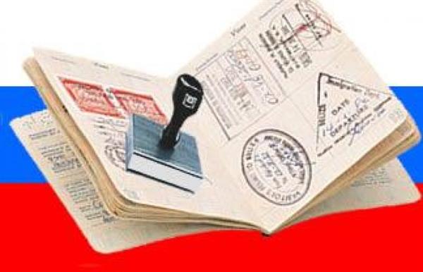 Ufficio Visti Per La Cina Milano : Faq visto dall italia per la russia